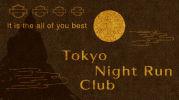 Tokyo Night Run倶楽部