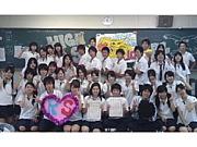 2010年3月卒業 多治見高校3E