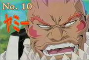 【BLEACH】破面No.10 ヤミー