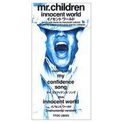 innocent world -Mr.Children-