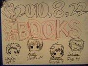 Books〜文研Band〜