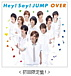 Hey!Say!JUMP OVER