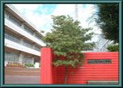 阿久和小学校