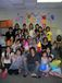'07 @ Hope College-MGU program