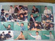 ☆西春高校25回生☆