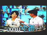 YOU小雨?