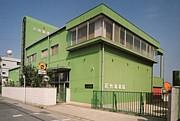 私立若竹幼稚園(草津)