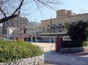 (旧)呉市立五番町小学校
