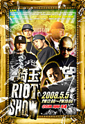 THE 埼玉RIOT SHOW