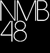 ☆NMB48☆