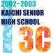 KAICHI 3C(02〜03)