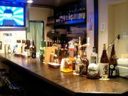 Stand Bar HAGOROMO