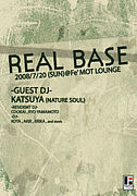 dance music party REAL BASE