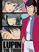special member of Lupin