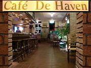 Cafe De Haven(ハーフェン)