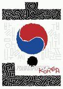 韓国人が教える笑える韓国語