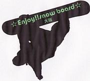 enjoy!!snow board☆in大阪