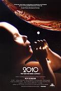 映画「2010年」