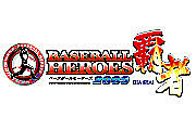 ベースボールヒーローズ10兵庫県
