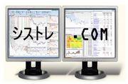 シストレ.COM