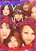 ☆DMC-ふぁみりあ☆