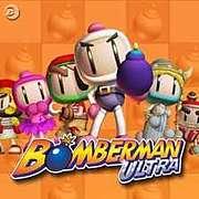 ボンバーマンウルトラ(PS3)