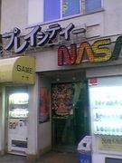 ゲームセンターNASA勢