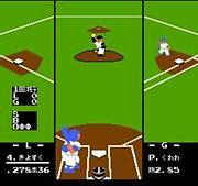 株★途上『野球どうじょう!』