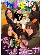S63〜Hl年の球児とマネ【)(】