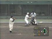 速報!高校野球!