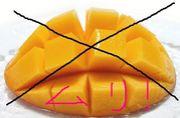 マンゴー食べれません