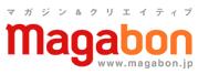 ☆ マガボ〜ン magabon ☆