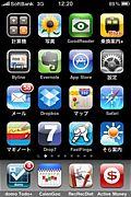 朝iphone会