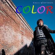 −color−