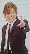 ☆まー君☆大好きっ!!