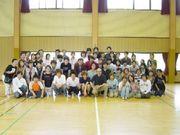 京都産業大学 神山交響楽団