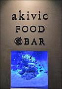 akivic FOOD&BAR