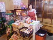 松本菓子店