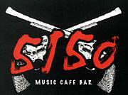 5150 music cafe bar