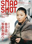 SNAPSHOT magazine(snap!)