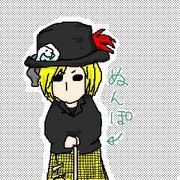 ぬんぽ-帽子とスカート34歳-