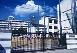 大阪市立鶴見南小学校
