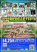 Japan Reggae Festa in Okinawa