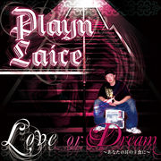 DJ P.LAICE 武者修行の旅08