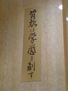 札幌大原会
