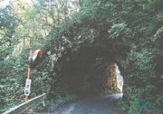 神奈川県の心霊スポット
