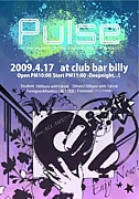 『Pulse』