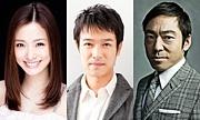 TBSドラマ 日曜劇場 半沢直樹