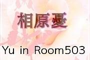 Yu in Room503