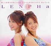 LENPHa